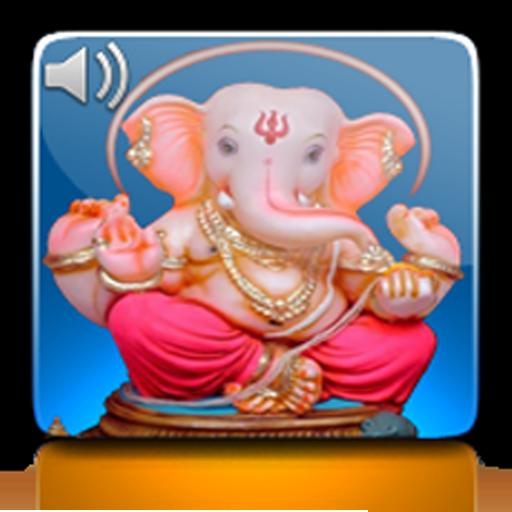 Ganpati Ganesha Strotra Audio 音樂 App LOGO-APP開箱王