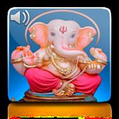 Ganpati Ganesha Strotra Audio