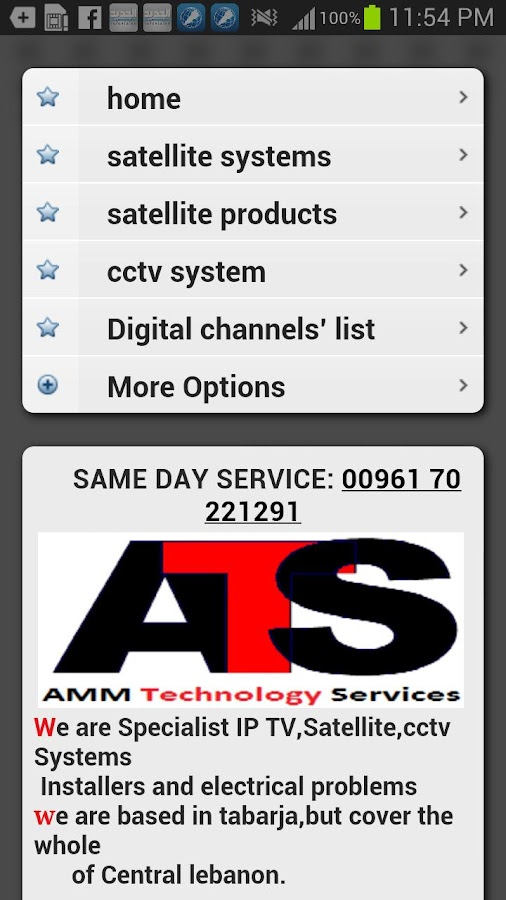AMM SATELLITE- screenshot
