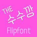 THESusukang™ Korean Flipfont icon
