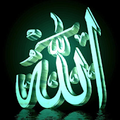 Allah HD Wallpapers