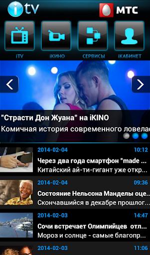 iTV MTS