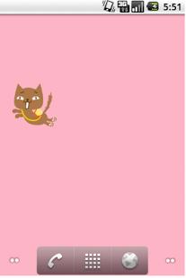 "walking Cat ""Chai""- screenshot thumbnail"