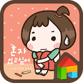 School life of Kkongji dodol