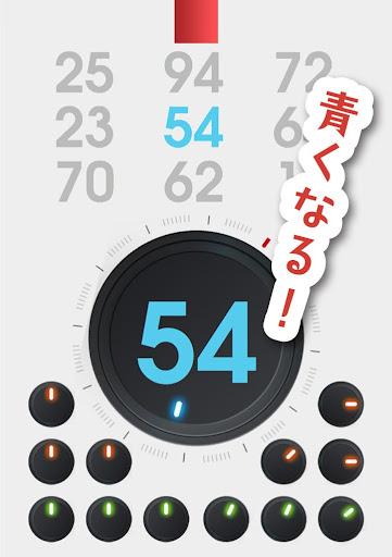 免費休閒App|99unlock[ 9つの数字を入力するアンロックゲーム]|阿達玩APP