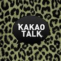 Khaki Leopard Kakaotalk Theme