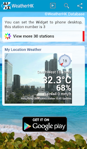 Weather HK Hong Kong & Widget screenshot 2