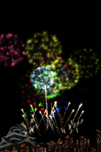 娛樂必備免費app推薦|素敵な花火をあなたにお届け♪ HANABI-花火-線上免付費app下載|3C達人阿輝的APP