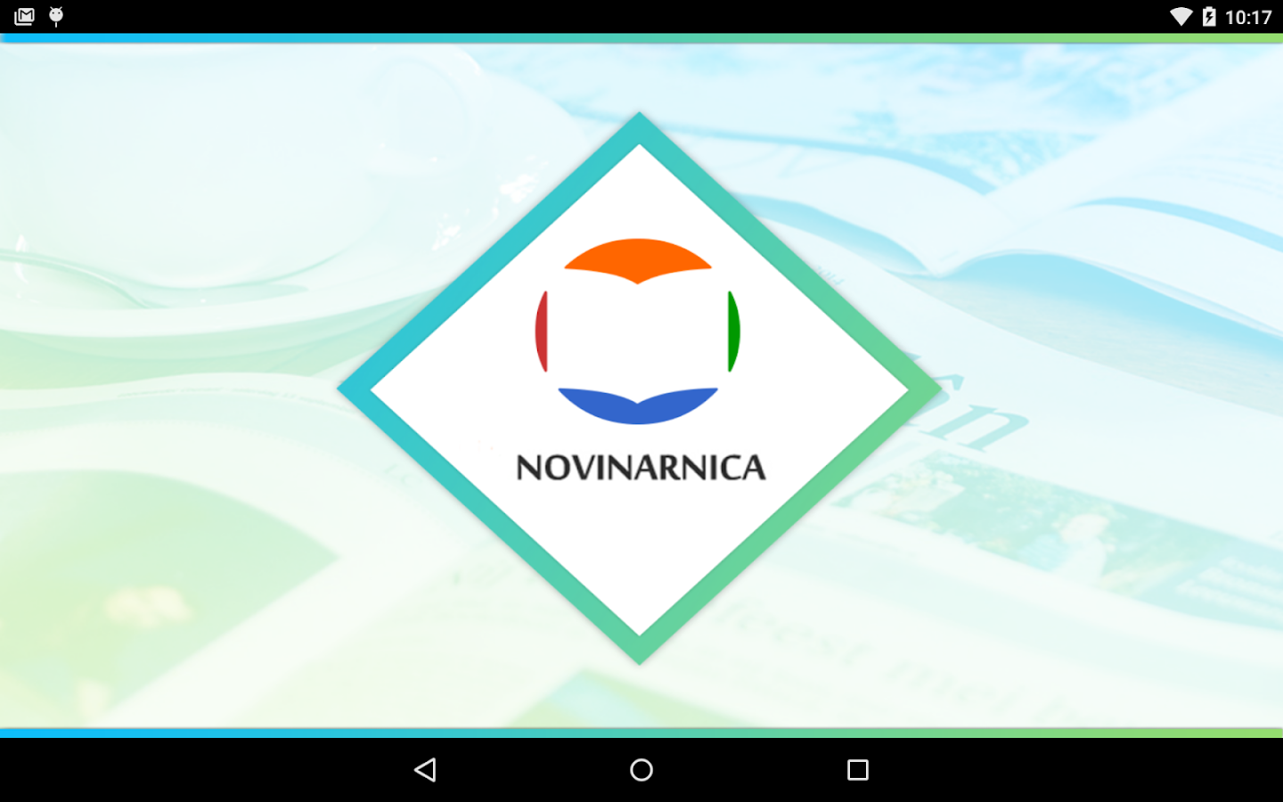 Novinarnica- screenshot