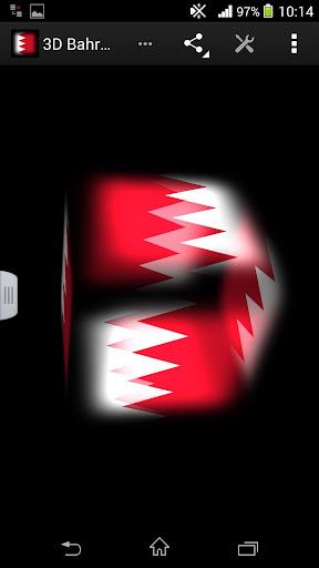 3D Bahrain Live Wallpaper
