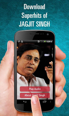 Jagjit Singh Songs - screenshot