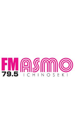 FMあすも of using FM++