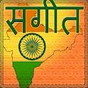 Indian Music Videos logo