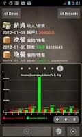 Screenshot of AccountBook 2012