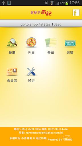 Full Web Page Screenshots (          ) :: Thunderbird 附加元件