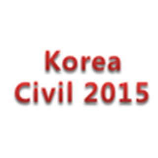 한국문명 3.0 koreacivil2015