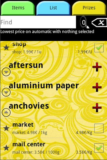 優質的購物清單 購物清單