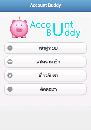 AccountBuddy