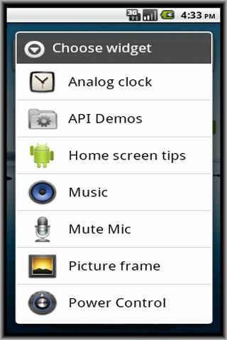 Mute Speaker Phone- screenshot