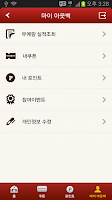 Screenshot of 아웃백