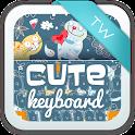 Cute Keyboard Tablet icon