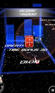 3D Break the Bricks Artemis- screenshot thumbnail
