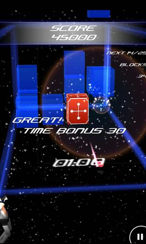 3D Break the Bricks Artemis- screenshot