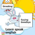 Learn english speaking free icon