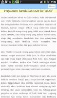 Screenshot of 120+ Kisah Sahabat Rasulullah