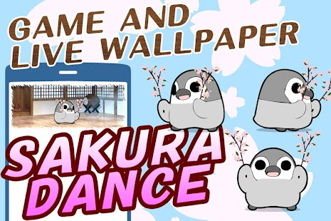 Pesoguin SAKURA DANCE -Penguin- screenshot thumbnail