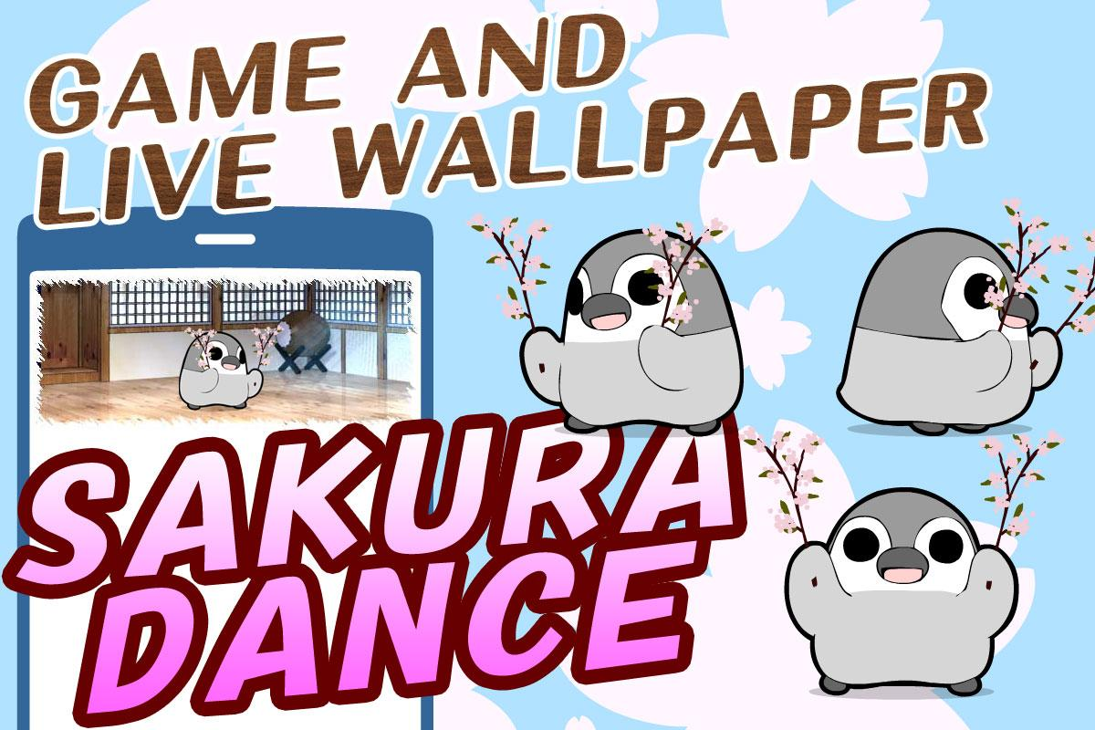 Pesoguin SAKURA DANCE -Penguin- screenshot