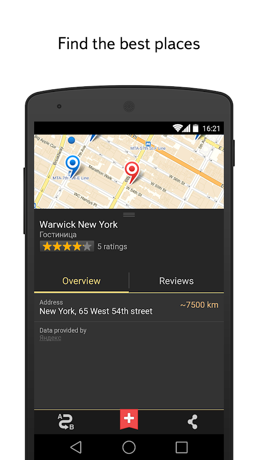 yandex maps android apps auf google play. Black Bedroom Furniture Sets. Home Design Ideas