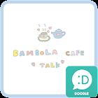 밤볼라 CAFE 카카오톡 테마 icon