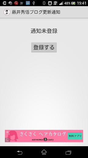 追追漫畫Android版-唯一超越布卡漫畫的免費漫畫App   電腦王阿達的 ...