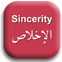 Sincerity Quran Game logo