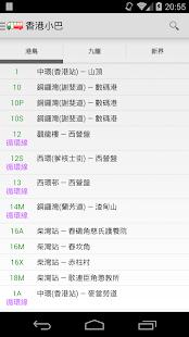 【iOS】龍族拼圖 - 巴哈姆特