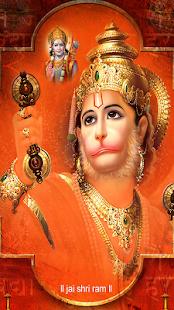hanuman astro Screenshot 2