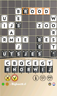 WordFlip- screenshot thumbnail
