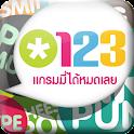 123GMM logo