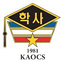육군학사장교 logo