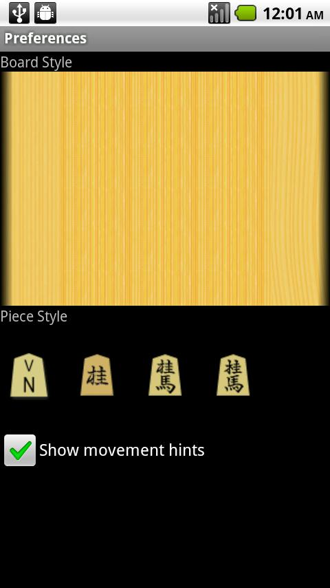 Shogi- screenshot