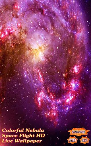 【免費個人化App】Colorful Nebula Space Flight-APP點子