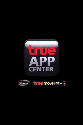 gigabyte app center|app center技嘉及COMPUTERBILD App-Center