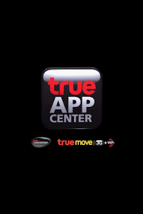 True App Center - screenshot thumbnail