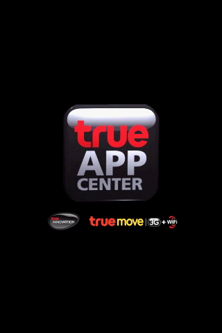 True App Center - screenshot