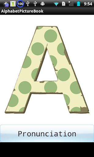アルファベット絵本 教育 App-愛順發玩APP