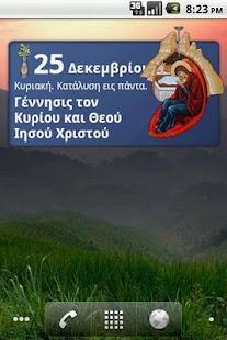 Ορθόδοξο Ημερολόγιο - náhled