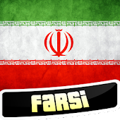 App Learn Farsi Persian APK for Windows Phone