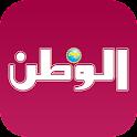 Al Watan icon