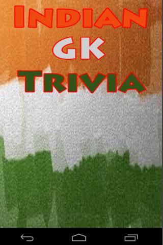 Indian GK Trivia
